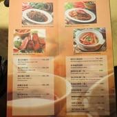 湄河餐廳, 點菜單4