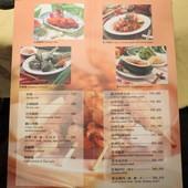 湄河餐廳, 點菜單2