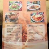 湄河餐廳, 點菜單5