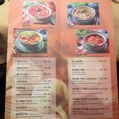 湄河餐廳, 點菜單6