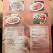 湄河餐廳, 點菜單7