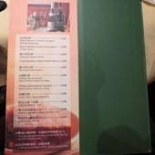 湄河餐廳, 點菜單9