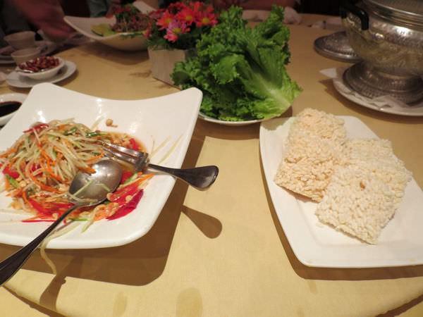 湄河餐廳, 餐點, 青木瓜沙拉