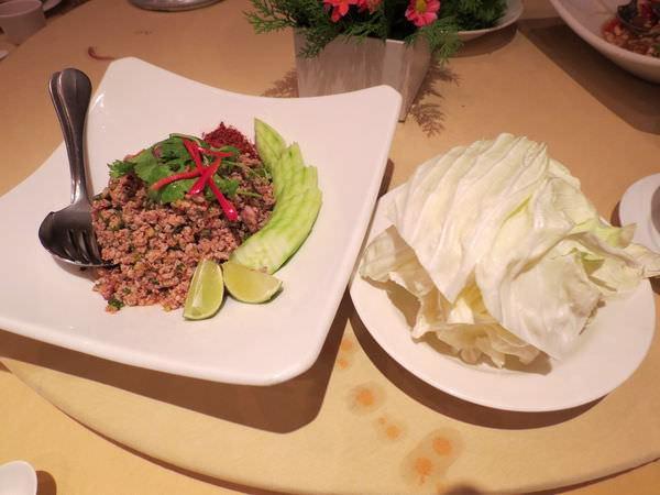 湄河餐廳, 餐點, 泰北辣肉