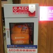 板橋秀泰影城, 3F, AED