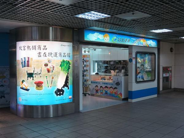 台北捷運商品館, 台北車站