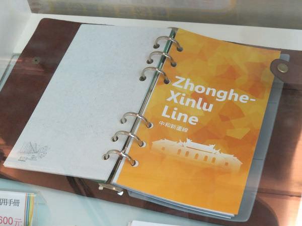 台北捷運, 車站專屬紀念章戳, 捷運車站意象萬用手冊