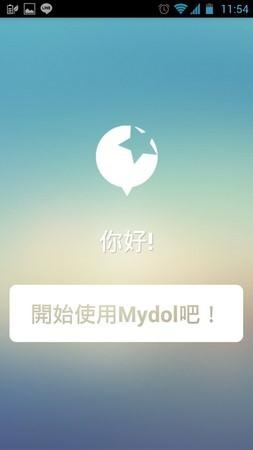 App, Mydol (KPOP STAR 解鎖屏幕), 下載