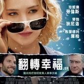 Movie, Joy / 翻轉幸福 / 奋斗的乔伊 / 歡姐當自強, 電影海報