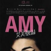 Movie, Amy / 艾美懷絲 / 艾米, 電影海報