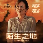 Movie, Strangerland / 陌生之地, 電影海報