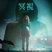 Movie, Visions / 冥視 / 幻象, 電影海報