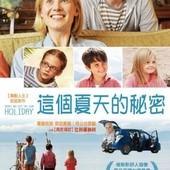 Movie, What We Did on Our Holiday / 這個夏天的秘密 / 我们假期做了什么, 電影海報
