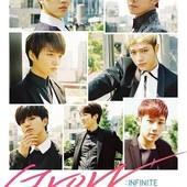 Movie, GROW: 인피니트의 리얼 청춘 라이프 / Grow:INFINITE青春記事 / GROW:INFINITE的真实青春生活 / GROW:INFINITY , 電影海報