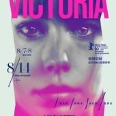 Movie, Victoria / 維多莉亞 / 柏林驚魂夜, 電影海報