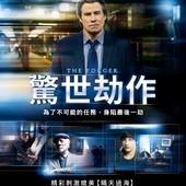 Movie, The Forger / 驚世劫作 / 伪造者, 電影海報