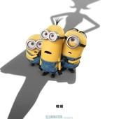 Movie, Minions / 小小兵 / 小黄人 / 迷你兵團, 電影海報