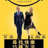 Movie, Hector and the Search for Happiness / 尋找快樂的15種方法 / 寻找幸福的赫克托, 電影海報