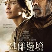 Movie, The Homesman / 逃離邊境 / 送乡人, 電影海報