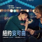 Movie, Song One / 紐約安可曲 / 第一支歌 / 紐約情弦, 電影海報