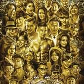 Movie, 12金鴨 / Golden Ducks, 電影海報