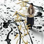 Movie, 黃金時代 / The Golden Era, 電影海報