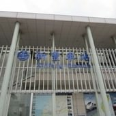新豐車站, 新竹縣, 新豐鄉, 新興路