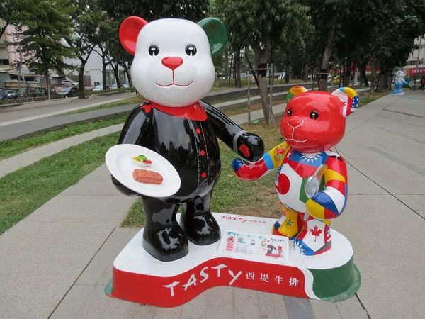 2014泰迪熊台中樂活嘉年華 No.042