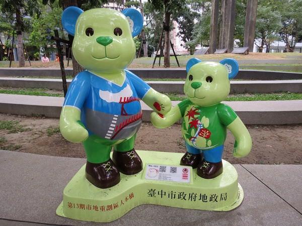2014泰迪熊台中樂活嘉年華 No.083