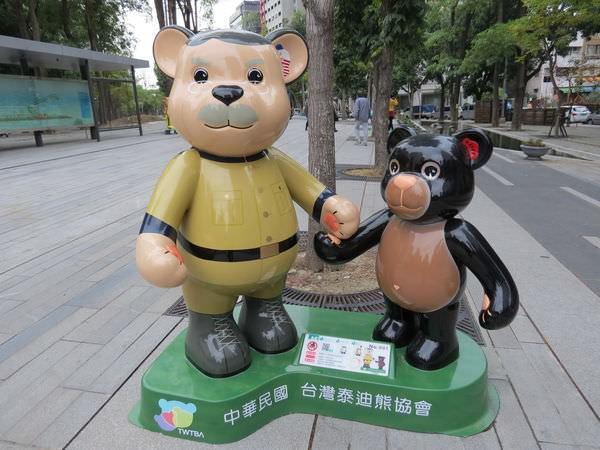 2014泰迪熊台中樂活嘉年華 No.001