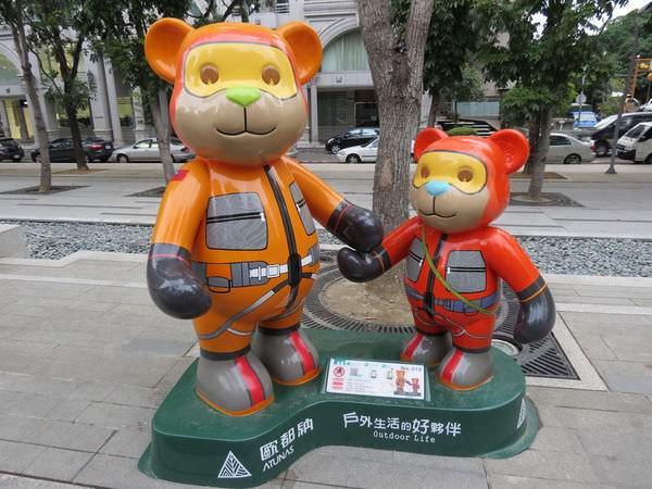2014泰迪熊台中樂活嘉年華 No.016
