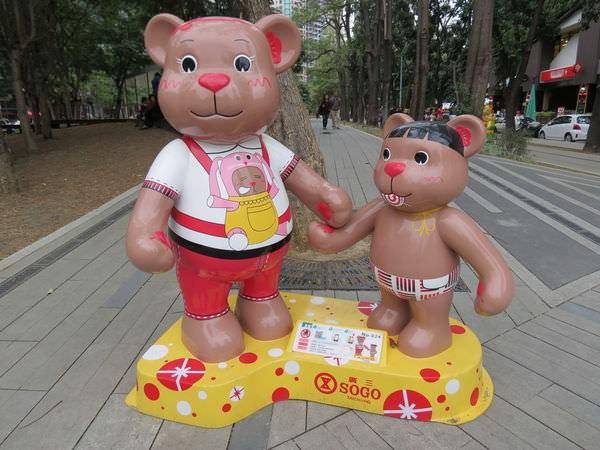 2014泰迪熊台中樂活嘉年華 No.024