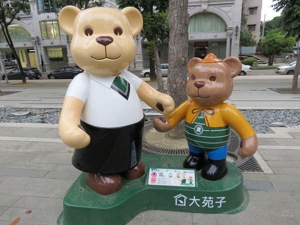 2014泰迪熊台中樂活嘉年華 No.030