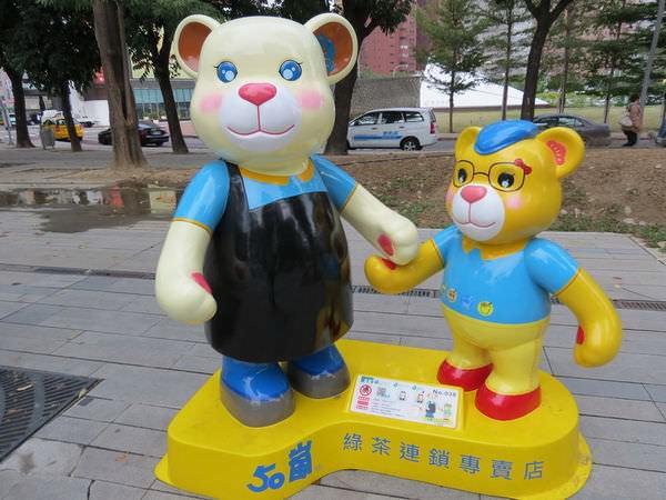 2014泰迪熊台中樂活嘉年華 No.038