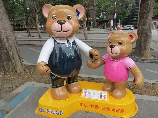 2014泰迪熊台中樂活嘉年華 No.044