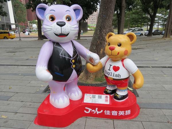 2014泰迪熊台中樂活嘉年華 No.055