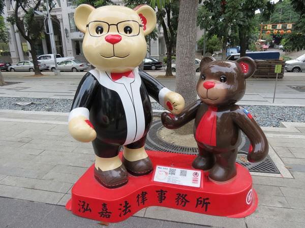 2014泰迪熊台中樂活嘉年華 No.064