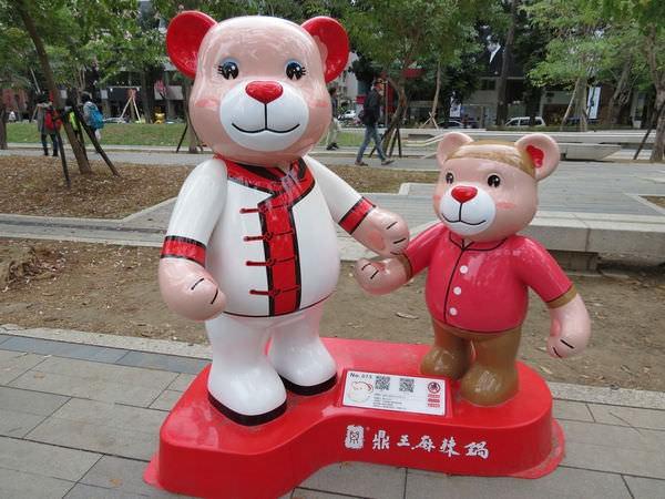 2014泰迪熊台中樂活嘉年華 No.073