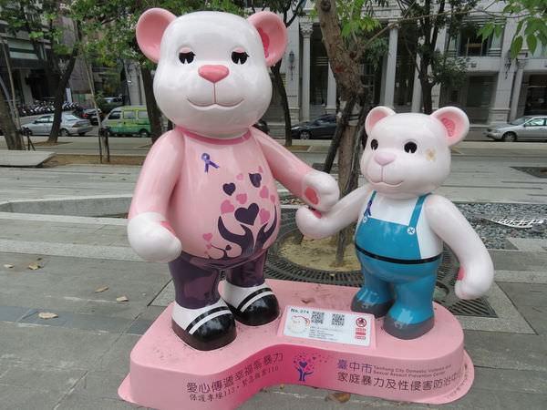 2014泰迪熊台中樂活嘉年華 No.074