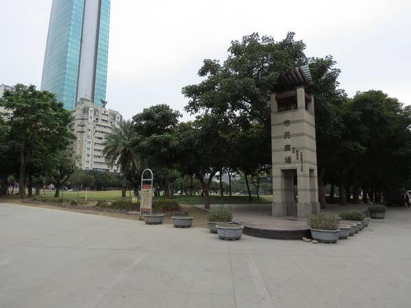 台中市民廣場, 台中市, 西區, 公益路