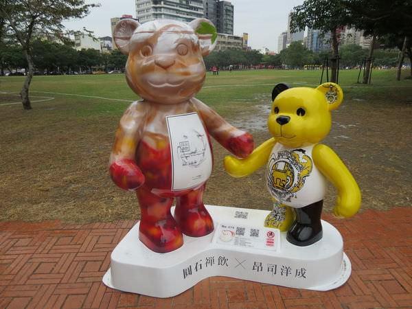 2014泰迪熊台中樂活嘉年華 No.079