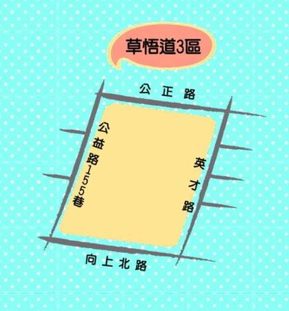 2014泰迪熊台中樂活嘉年華, 草悟道3區
