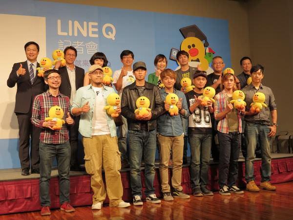 LINE Q 記者會
