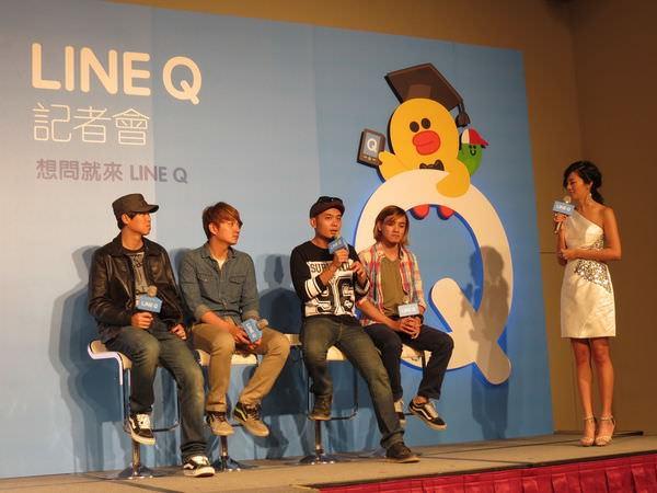 LINE Q 記者會, 滅火器樂團