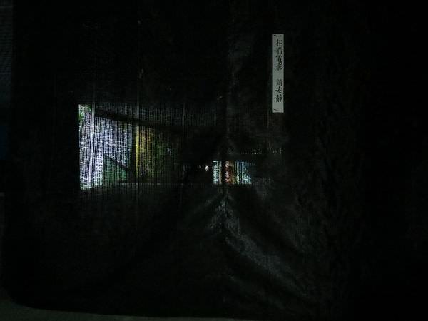 來美術館郊遊 - 蔡明亮大展, 北師美術館