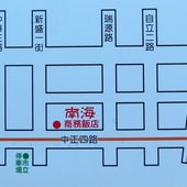 南海商務飯店, 名片