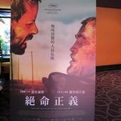 Movie, The Rover(絕命正義)(沙海漂流人), 廣告看板