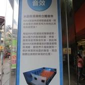 日新威秀影城, 捷運西門站, 台北市, 萬華區, 武昌街