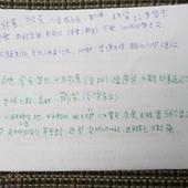 公視, 台灣食堂, 心得速記