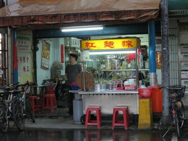 安居街紅麵線, 台北市, 大安區, 安居街, 捷運六張犁站